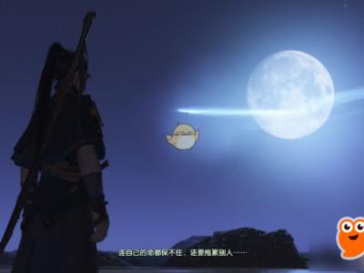 《古剑奇谭3》苍虬任务攻略  藏宝的苍虬任务完成技巧分享