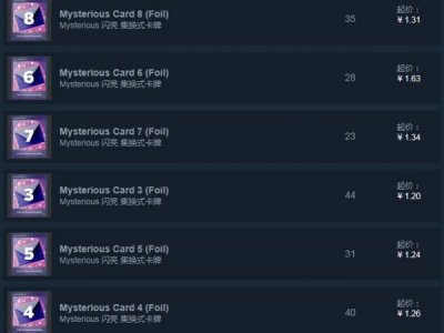 Steam冬季特卖活动开启 大量神秘卡片来袭