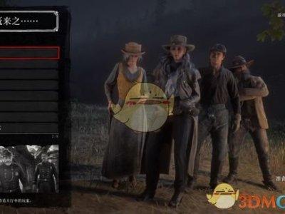 《荒野大镖客2》免费获得高等级羊毛大衣和皮衣外套方法介绍