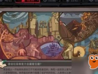 《贪婪洞窟2》巨石旷野藏宝图碎片获取攻略 巨石旷野藏宝图碎片获取途径分享