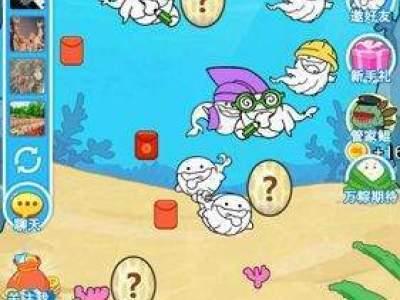 开心王者鲲游戏介绍