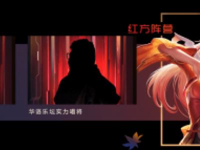 王者荣耀周年庆音乐盛典售票时间地址