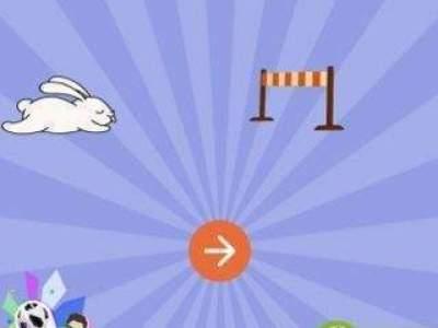 智商大爆炸15森林运动大会兔子参加百米跨栏帮助它跨过去