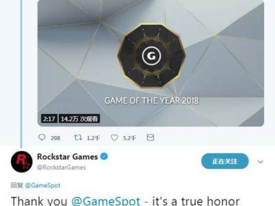 《大镖客2》获GameSpot年度最佳游戏 R星:非常荣幸
