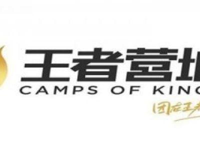 王者营地怎么看好友在线 王者营地看好友在线方法