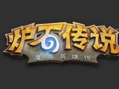 炉石传说新版本奶哈卡骑士卡组推荐攻略