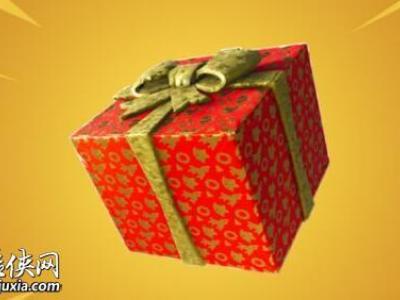 堡垒之夜圣诞礼盒详情介绍