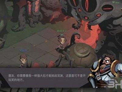 贪婪洞窟2深渊怎么进入 深渊进入方法攻略