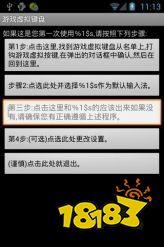 圣安地列斯手机版怎么输入秘籍 手机版侠盗猎车手圣安地列斯秘籍输入方法 网络游戏人气排行榜