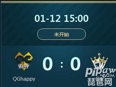 王者荣耀2018冬冠杯半决赛正在直播 QG vs CW