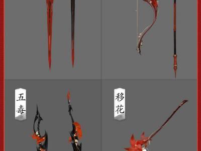 天刀新武器外观一览 天刀春节红色新武器外观一览