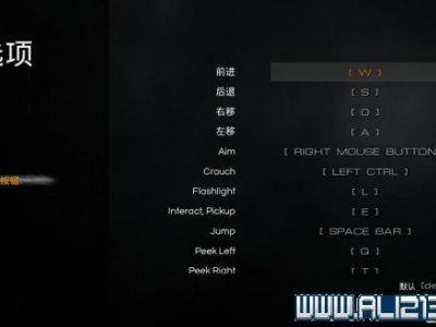 《迷雾生存》怎么玩?基本操作+全生存技巧图文攻略