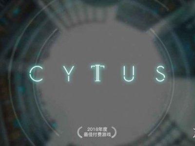 Cytus2买多了怎么退款 Cytus2退款流程