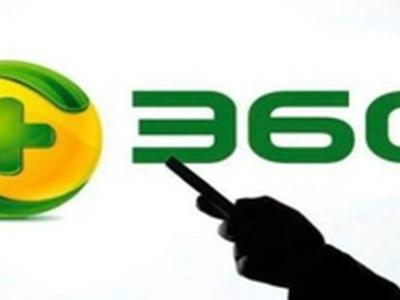 360借条怎么注销 借条注销方法
