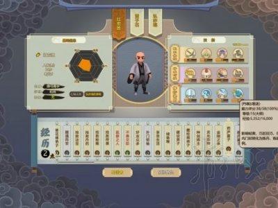 《了不起的修仙模拟器》一品金丹修仙旅程图文攻略 怎么飞升成仙?
