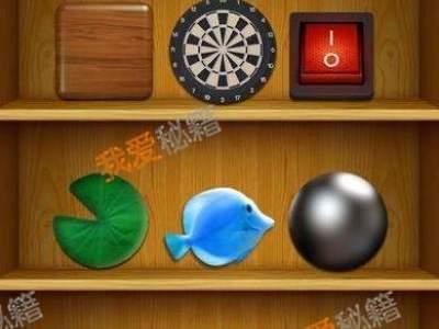 antistress游戏ios在哪下载-antistress苹果版哪有