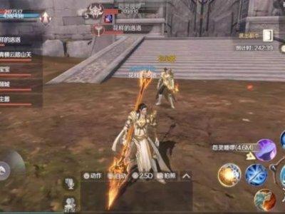 《完美世界手游》武侠技能展示 双武器无限连招