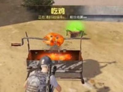 刺激战场烧烤架在哪里 刺激战场烧烤架彩蛋位置坐标一览