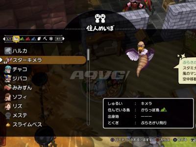 勇者斗恶龙建造者2怎么抓宠物 魔物同伴捕捉方法介绍