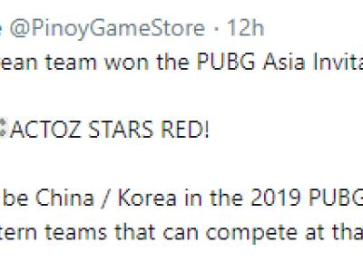 菲律宾PGS平台推特感叹:亚洲队伍水平高