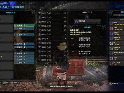 怪物猎人:世界5.0双刀配装攻略