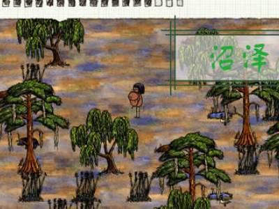 一小时人生沼泽地形有哪些资源-沼泽地形资源一览