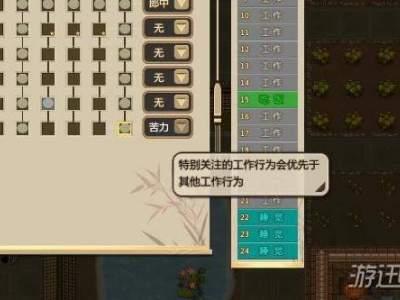 了不起的修仙模拟器内门自动喝水方法 厨房风水推荐