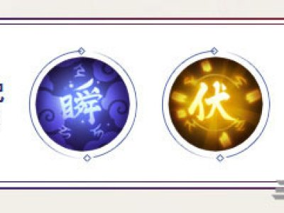 决战平安京山风灵咒怎么选 新式神灵咒搭配推荐攻略