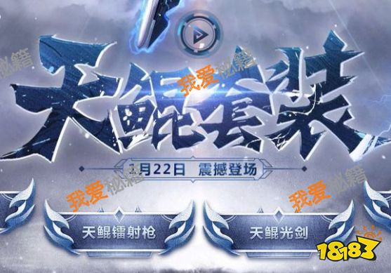 http://www.qwican.com/youxijingji/639956.html