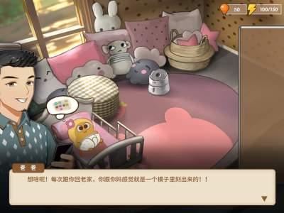 中国式家长女儿版新增内容及可攻略角色立绘一览