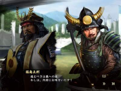 信长之野望:大志威力加强版新区域地方模式玩法介绍