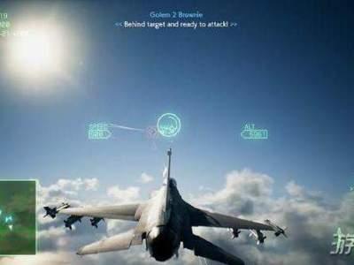 皇牌空战7VR试玩评测