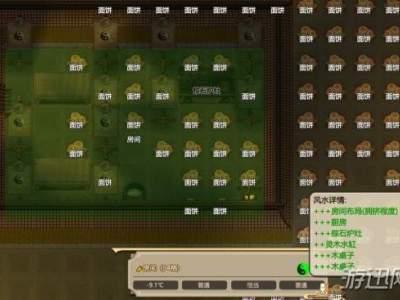 了不起的修仙模拟器温度控制方法介绍