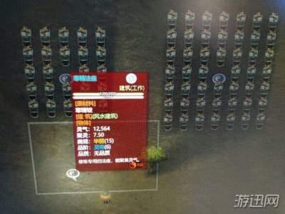 了不起的修仙模拟器改动后聚灵阵聚灵效果介绍