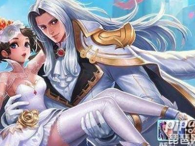 王者荣耀真爱至上和纯白花嫁会返场吗?2019返场时间预测