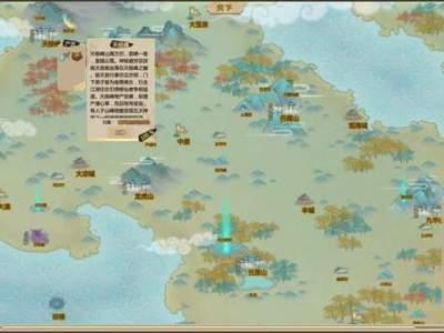 了不起的修仙模拟器天极峰地图资源分布一览