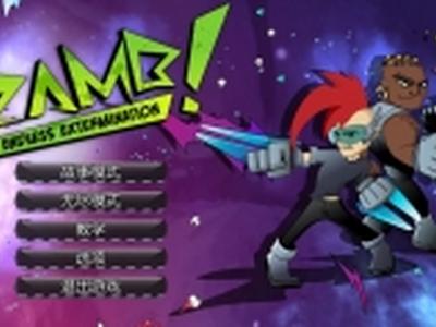 《ZAMB!无尽的毁灭》  图文全炮塔全英雄能力详解  全关卡挑战流程