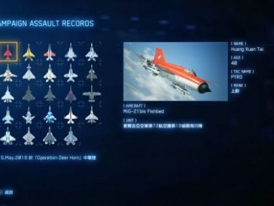 《皇牌空战7》部分冠名机出现条件说明