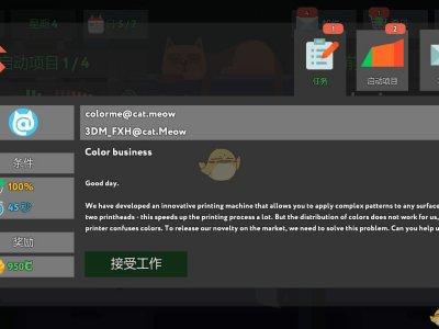 《编程模拟器》Color business金牌通关攻略