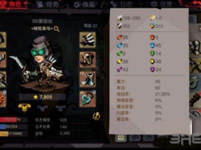贪婪洞窟2剑盾反击技巧攻略 反击流怎么玩