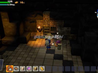 勇者斗恶龙:建造者2大木锤驯服方法分享