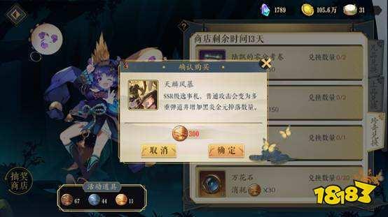 摄灵 妖神记手游摄灵神介绍 手机网游排行榜