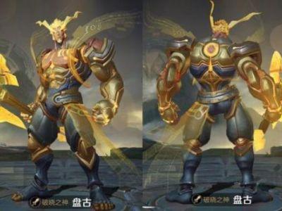 王者荣耀新英雄盘古2月19日上线 盘古技能怎么样厉害吗