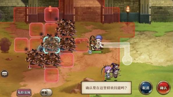 梦幻模拟战手游异次元入侵者通关攻略