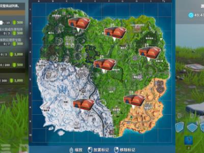 堡垒之夜探险哨站位置大全图片介绍一览