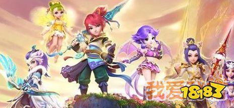 http://www.youxixj.com/wanjiazixun/31628.html