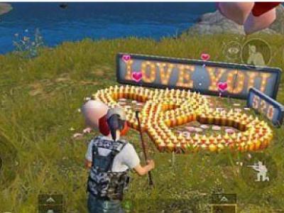 刺激战场爱情蜡烛阵在哪里 刺激战场爱情蜡烛阵位置一览