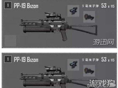 绝地求生PP19冲锋枪性能详解