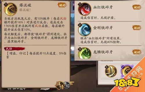 http://www.youxixj.com/baguazixun/32129.html