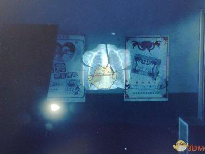《还愿》X光投影谜题攻略